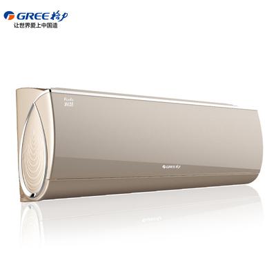 格力 1.5匹 一级能效变频WiFi 润慧壁挂冷暖空调(奢华金)KFR-35GW/(35532)FNhCb-A1(WIFI)产品图片1