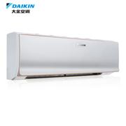 大金 大1匹 2级能效 变频冷暖 壁挂式空调 R系列金色 KFR-26G/BP(FTXR226SC-W)