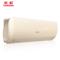 长虹 1.5匹 变频 一级能效 京东微联APP 智能静音 壁挂式空调挂机 KFR-35GW/DFG1+A1产品图片1