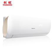 长虹 1.5匹 变频 二级能效 智能静音 壁挂式空调挂机 KFR-35GW/DCG1+A2