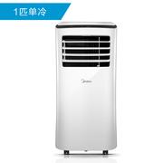 美的 移动空调1p 家用厨房一体机单冷免安装便捷式空调  KY-25/N1Y-PD
