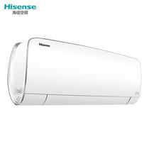 海信  1匹 智能冷暖 一级能效 直流变频 空调挂机(KFR-26GW/A8Q200H-A1(1N23))(男神系列)产品图片主图
