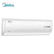 美的 省电星1.5匹二级能效冷暖壁挂式空调KFR-35GW/WDHN8A2