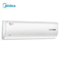 美的 省电星1.5匹二级能效冷暖壁挂式空调KFR-35GW/WDHN8A2产品图片主图
