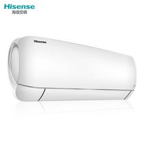 海信  1匹 智能冷暖 一级能效 直流变频 空调挂机(KFR-26GW/A8Q100N-A1(1N23))(女神系列)产品图片主图