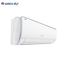 格力 正1.5匹 变频 京逸 冷暖 壁挂式空调KFR-35GW/NhDbB3产品图片主图