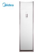 美的 2匹 定速 冷暖 空调柜机 冷静星 KFR-51LW/DY-PA400(D3)
