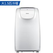 海尔 移动空调大1.5P 家用厨房冷暖一体机免安装便捷式空调 KYR-36/A