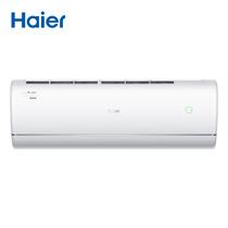 海尔 1.5匹 变频 一级能效 冷暖 净化 自清洁 净化 空调挂机KFR-35GW/A3RBA21AU1(净界)产品图片主图