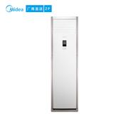 美的 厂商直送2匹定频冷暖三级能效柜机立柜空调冷静星7米管全包价KFR-51LW/DY-PA400(D3)