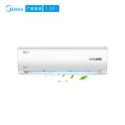 美的 厂商直送1.5匹定频冷暖三级能效壁挂空调省电星KFR-35GW/DY-DA400(D3)