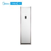 美的 厂商直送5匹定频冷暖三级能效立柜空调冷静星KFR-120LW/SDY-PA400(D3)