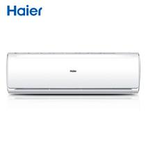 海尔 2匹 冷暖 大风量 快速制冷 PMV设计  空调挂机KFR-50GW/19HDA13套机产品图片主图