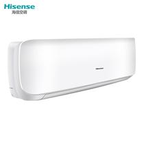 海信 2匹 冷暖 定速 空调挂机(KFR-50GW/A8D860N-N3(1P31))产品图片主图