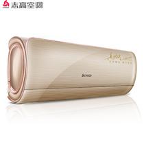 志高 正1.5匹 一级能效 直流变频 冷暖 空调挂机 KFR-35GW/UBP200+N1A产品图片主图