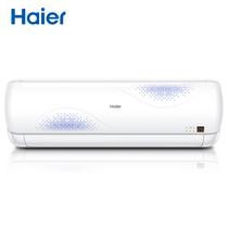 海尔 大1.5匹 定频 冷暖 智能 空调挂机 KFR-36GW/10EBA13U1套机(京东战神)产品图片主图