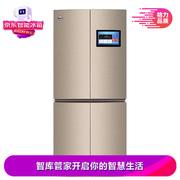 晶弘 BCD-458WHPQCJ 458升十字对开门冰箱 智能食品管理 变频风冷无霜 家庭娱乐 远程操控