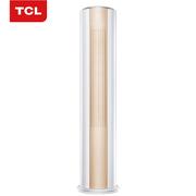 TCL 大2匹 二级能效 智能 冷暖 艺术空调 柜机(KFRd-51LW/MC11(2))