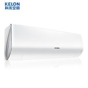 科龙  1.5匹 一级能效 全直流变频 智能 冷暖 空调挂机(KFR-35GW/EFQYA1(1P41))