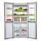 澳柯玛 BCD-462WNE 十字对开门冰箱 风冷无霜电脑智能控制产品图片3