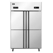 澳柯玛 860升商用四门厨房冰箱 立式冷藏冷冻冰柜 不锈钢双温柜 饭店酒店冷柜 VCF-860D4