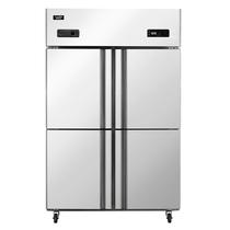 澳柯玛 860升商用四门厨房冰箱 立式冷藏冷冻冰柜 不锈钢双温柜 饭店酒店冷柜 VCF-860D4产品图片主图