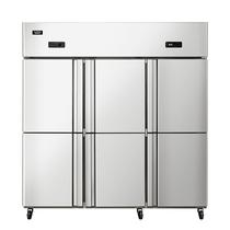 澳柯玛 1300升商用六门厨房冰箱 立式冷藏冷冻冰柜 不锈钢 饭店酒店冷柜 VCF-1300D6产品图片主图