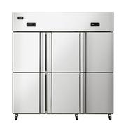 澳柯玛 1300升商用六门厨房冰箱 立式全冷冻冰柜 不锈钢 饭店酒店冷柜 VF-1300D6
