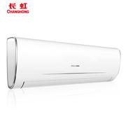 长虹 2匹 变频 二级能效 冷暖大壁挂空调挂机 KFR-50GW/ZDHID(W1-J)+A2
