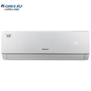 格力 正1.5匹 定速 品圆 冷暖 壁挂式空调 KFR-35GW/(35592)NhDa-3