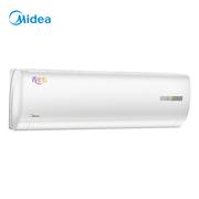 美的 1.5匹 定速 冷暖 壁挂式空调 省电星 KFR-35GW/DY-DA400(D3)
