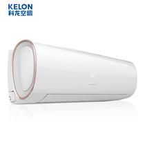 科龙  大1匹 全直流变频 冷暖 一级能效 空调挂机 KFR-26GW/EFVEA1(1N17)产品图片主图