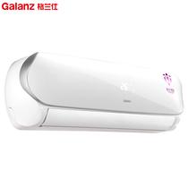 格兰仕 大1匹 变频冷暖 WIFI智能 空调挂机 XD26GW8E-150(3)产品图片主图