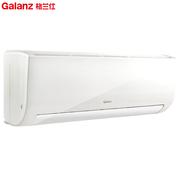 格兰仕 1.5匹 定速 冷暖 大白Ⅱ 强劲制冷暖 空调挂机 KFR-35GW/dLa72-150(A3)