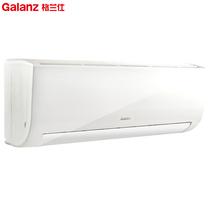格兰仕 1.5匹 定速 冷暖 大白Ⅱ 强劲制冷暖 空调挂机 KFR-35GW/dLa72-150(A3)产品图片主图