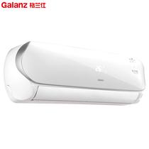 格兰仕 1.5匹 变频冷暖 WIFI智能 二级能效空调挂机 XZ35GW8E-150(2)产品图片主图