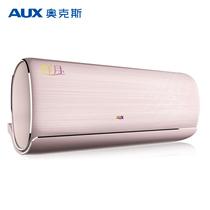 奥克斯 正1.5匹 一级能效 变频冷暖 智能 60秒速热 空调挂机 微信智控 (KFR-35GW/BpPYB1+1)(玫粉金)产品图片主图