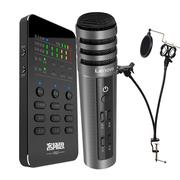 客所思 FX3手机声卡 + 联想 UM10C升级版手机电容麦克风 主播网络K歌录音直播套装