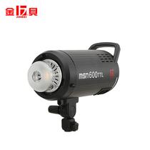 金贝 MSN600wTTL专业影室灯高速闪光灯摄影灯 电商服饰人像摄影棚拍摄灯产品图片主图