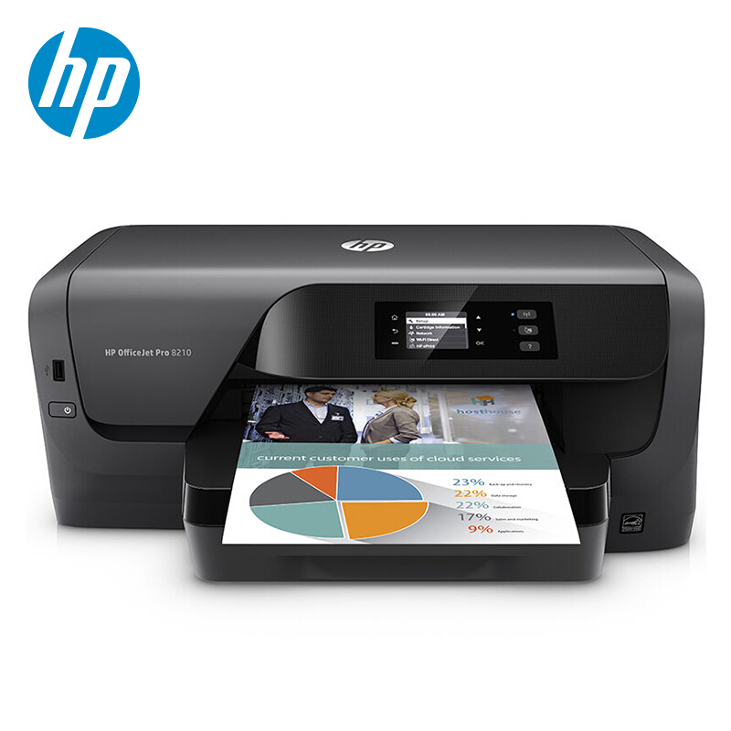 惠普 OfficeJet Pro 8210 A4喷墨商用打印机