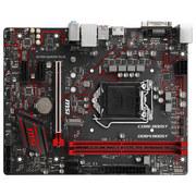 微星 H310M GAMING PLUS电竞板主板(Intel H310/LGA 1151)