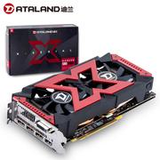 迪兰 RX 570 8G X-Serial 战将1244-1270/8000MHz 8GB/256-bit GDDR5 DX12 游戏显卡