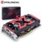 迪兰 RX 570 8G X-Serial 战将1244-1270/8000MHz 8GB/256-bit GDDR5 DX12 游戏显卡产品图片1