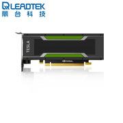 丽台 TESLA M4 GDDR5 4GB/CUDA 1024/88GB/s 双精0.07T/单精2.2T/深度学习GPU加速HPC超算运算显卡