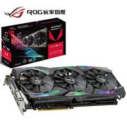 """华硕 ROG-STRIX-VEGA56-O8G-GAMING 1297MHz-1573MHz PCIE3,0""""吃鸡""""显卡 电竞显卡 游戏显卡"""
