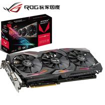 """华硕 ROG-STRIX-RXVEGA64-O8G-GAMING 1298MHz-1590MHz 8G 游戏显卡 """"吃鸡""""显卡 电竞显卡产品图片主图"""