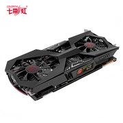 七彩虹 iGame GeForce GTX1070Ti Vulcan X 1607-1683MHz/8008MHz 8G/256bit游戏显卡