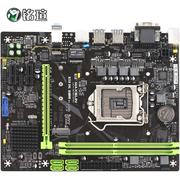 铭瑄 MS-B250D4L 全固版 M.2 主板( Intel B250/LGA 1151)
