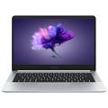 荣耀 MagicBook 14英寸超轻薄窄边框笔记本电脑(i7-8550U 8G 256G MX150 2G独显 指纹识别 正版Office)冰河银