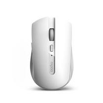 雷柏 7200M多模式无线鼠标 白色产品图片主图